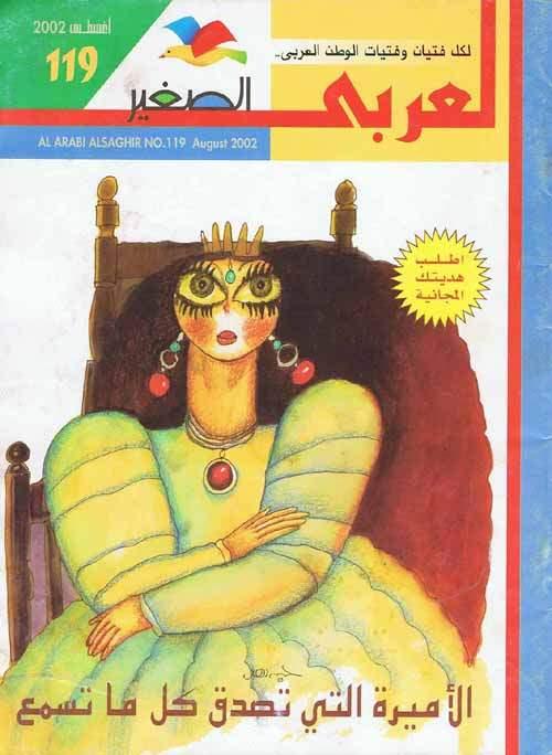 magazine 12495